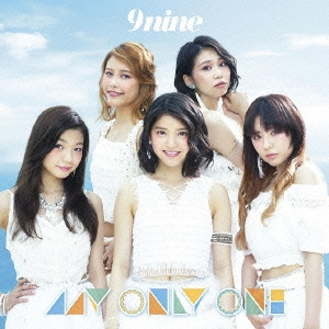 9nine/MY ONLY ONE [CD+ブックレット]<初回生産限定盤B>[SECL-1773]