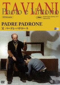 パオロ・タヴィアーニ/父 パードレ・パドローネ [PCBE-54727]