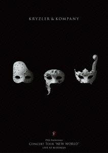 "25th Anniversary CONCERT TOUR ""NEW WORLD"" LIVE AT BUDOKAN"