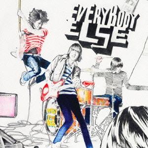 Everybody Else/エヴリバディ・エルス[VSCD-9810]