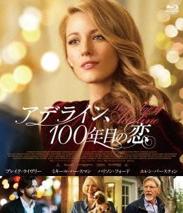 リー・トランド・クリーガー/アデライン、100年目の恋 [SHBR-0356]
