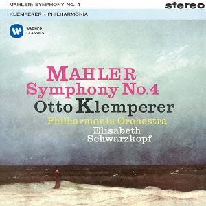 オットー・クレンペラー/マーラー:交響曲 第4番[WPCS-23234]