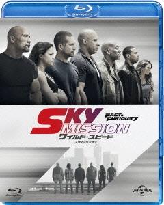 ワイルド・スピード SKY MISSION Blu-ray Disc