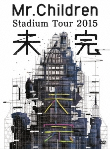 Mr.Children Stadium Tour 2015 未完 [2DVD+PHOTO BOOK] DVD