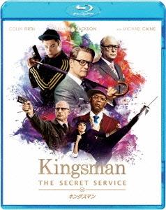 キングスマン Blu-ray Disc