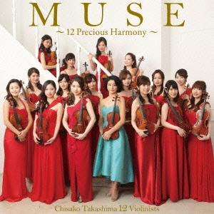 高嶋ちさ子/MUSE 〜12 Precious Harmony〜 [CD+DVD][HUCD-10217B]