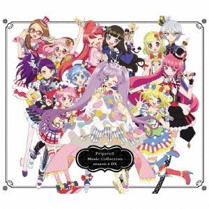 プリパラ ミュージックコレクション season.2 DX [2CD+DVD] CD