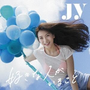 JY/好きな人がいること [CD+DVD] [SRCL-9123]