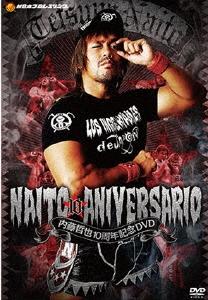 内藤哲也/内藤哲也デビュー10周年記念DVD NAITO 10 ANIVERSARIO [TCED-3179]
