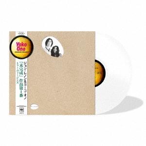 「未完成」 作品第1番 トゥー・ヴァージンズ<完全生産限定Color Vinyl盤> LP