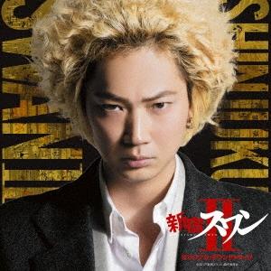 MY FIRST STORY/映画「新宿スワンII」オリジナル・サウンドトラック[SRCL-9294]