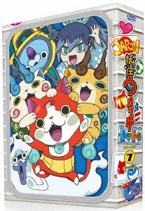 妖怪ウォッチ DVD-BOX7 DVD