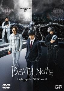DEATH NOTE デスノート Light up the NEW world DVD