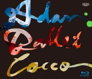 """Cocco/Cocco Live Tour 2016 """"Adan Ballet"""" -2016.10.11- [VIXL-185]"""
