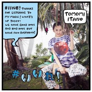 板野友美/#いいね! (TYPE-B) [CD+PHOTO BOOK]<初回限定盤>[KICM-91758]