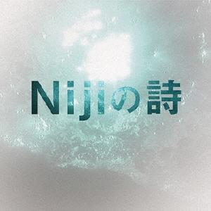 Nijiの詩<通常盤> 12cmCD Single