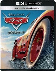 ブライアン・フィー/カーズ/クロスロード 4K UHD MovieNEX [4K Ultra HD Blu-ray Disc+3D Blu-ray Disc+2Blu-ray Disc][VWAS-6550]