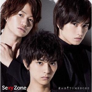 君にHITOMEBORE [CD+DVD]<初回限定盤B> 12cmCD Single