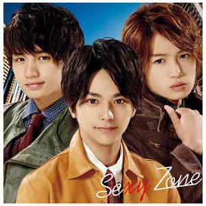 A MY GIRL FRIEND/バィバィDuバィ~See you again~ [CD+DVD+12Pフォトブックレット]<初回限定盤S(佐藤勝利ソロ曲カップリング収録)>