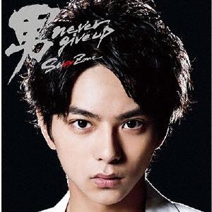 男 never give up [CD+DVD]<初回限定盤S> 12cmCD Single