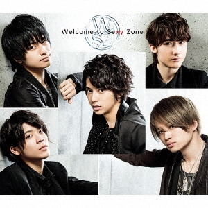 Welcome to Sexy Zone [CD+DVD+Special Photo Book]<初回生産限定デラックス盤>