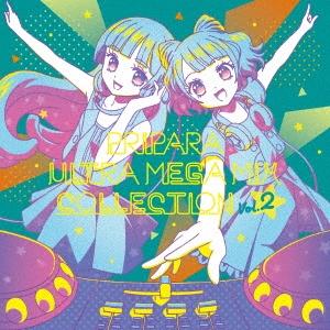 プリパラ ULTRA MEGA MIX COLLECTION Vol.2 CD