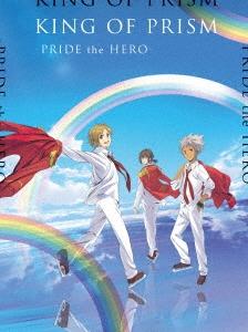 菱田正和/劇場版 KING OF PRISM -PRIDE the HERO- [2Blu-ray Disc+CD]<初回生産特装版>[EYXA-11798B]