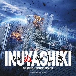 いぬやしき ORIGINAL SOUNDTRACK CD