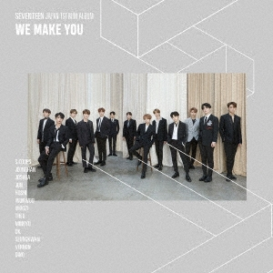 WE MAKE YOU [CD+ブックレット]<通常盤> CD