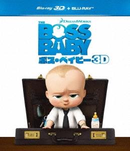トム・マクグラス/ボス・ベイビー [3D Blu-ray Disc+Blu-ray Disc]<初回仕様版>[DRBX-1024X]