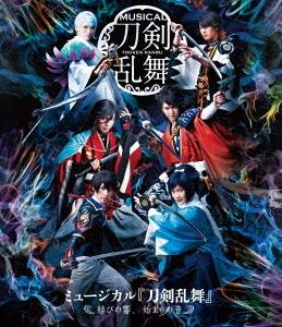 ミュージカル『刀剣乱舞』 ~結びの響、始まりの音~ Blu-ray Disc