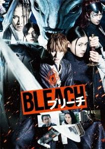 佐藤信介/BLEACH [1000733121]