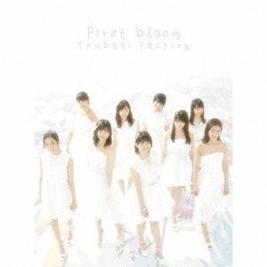first bloom [CD+Blu-ray Disc]<初回生産限定盤A>