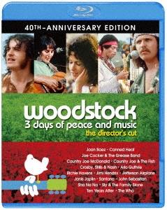 ディレクターズカット ウッドストック 愛と平和と音楽の3日間 Blu-ray Disc
