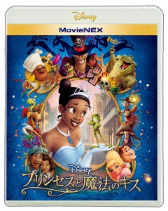 プリンセスと魔法のキス MovieNEX [Blu-ray Disc+DVD] Blu-ray Disc