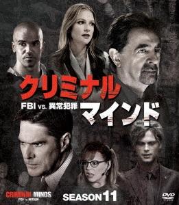クリミナル・マインド/FBI vs. 異常犯罪 シーズン11 コンパクト BOX DVD