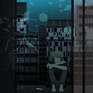 深層から [CD+DVD]<初回限定盤A> CD