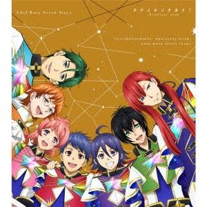 KING OF PRISM Shiny Seven Stars マイソングシングルシリーズ ナナイロノチカイ! -Brilliant oath-/BOY MEETS GIRL[EYCA-12587]