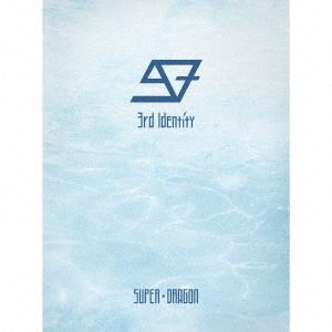 SUPER★DRAGON/3rd Identity Limited BOX [CD+Blu-ray Disc+フォトブックレット]<初回生産限定盤>[ZXRC-2049]
