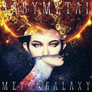 METAL GALAXY -JAPAN Complete Edition-<初回生産限定 SUN盤 - Japan Complete Edition -> CD