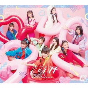 恋するカモ [CD+DVD]<初回生産限定盤> CD