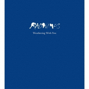 RADWIMPS/天気の子 complete version [CD+DVD+ARTBOOK]<完全生産限定BOX盤>[UPCH-29353]
