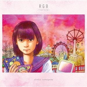 RGB ~True Color~ [CD+DVD+絵本+トートバッグ]<完全生産限定盤> CD