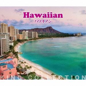 ハワイアン CD