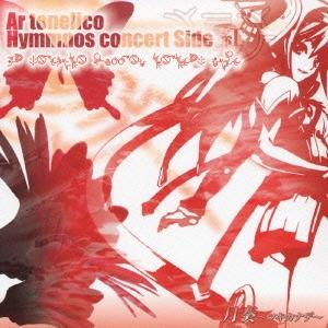 「月奏~ツキカナデ」 -Ar_tonelico hymmnos concert Side 紅- [KDSD-10014]