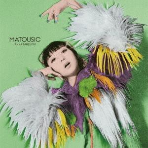 MATOUSIC<通常盤> CD