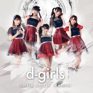 d-girls/Smile again -Remix-[FDCD-17]