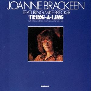 ジョアン・ブラッキーン&マイケル・ブレッカー+3<期間限定価格盤> CD