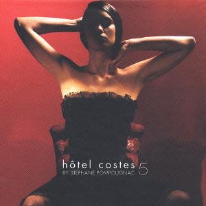 ホテル・コスト5