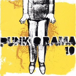 パンク・オー・ラマ 10<通常盤>